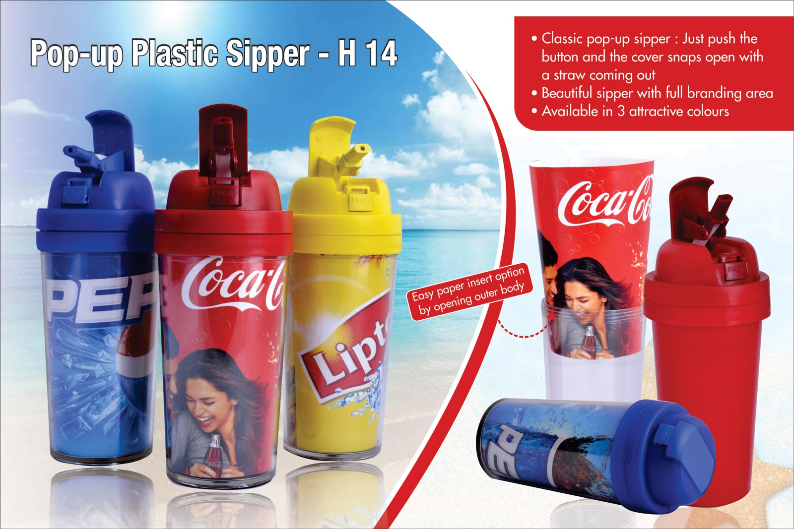 H14 - Pop-up plastic sipper (with paper insert option)