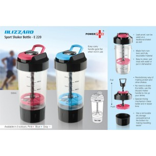 E220 - BLIZZARD SHAKER WITH MIXER HANDLE (WITH SUPPLEMENT BASKET)