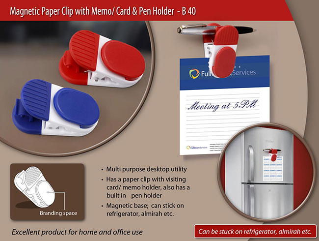 Magnetic Paper clip with memo/card and pen holder - B40