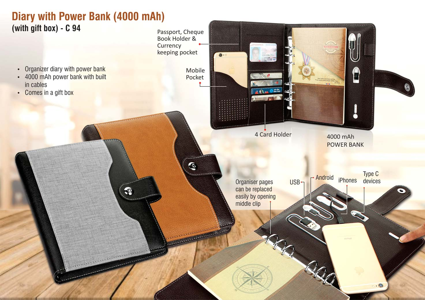 C94 - Diary with Power bank (4000 mAh) (with gift box)