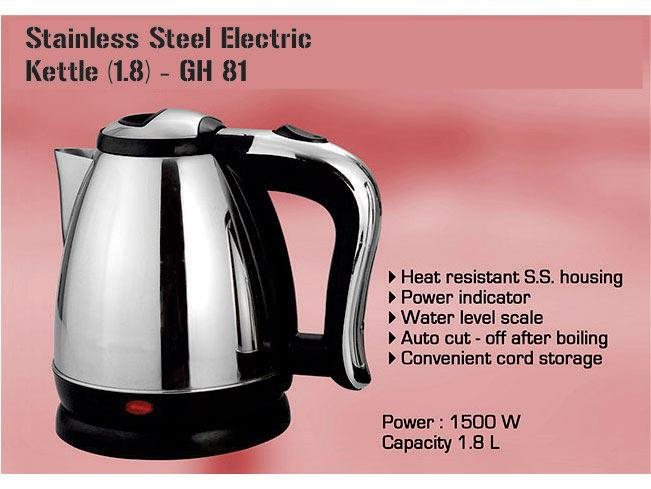 GH81 - Stainless Steel Electric kettle (1.8L)