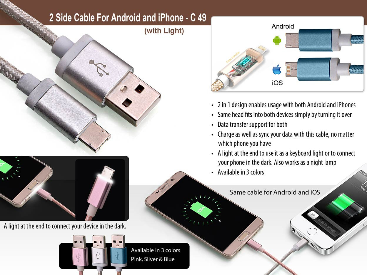C49 - 2 side cable for Android and iPhone with light