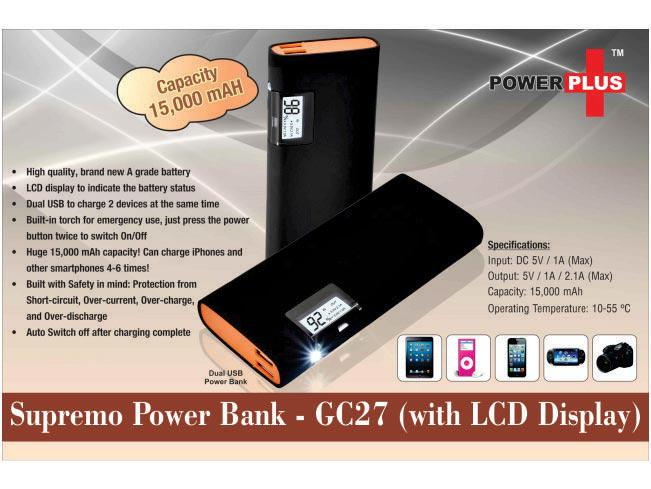 GC27 - Supremo Power Bank with torch (15,000 mAh) (Dual USB)