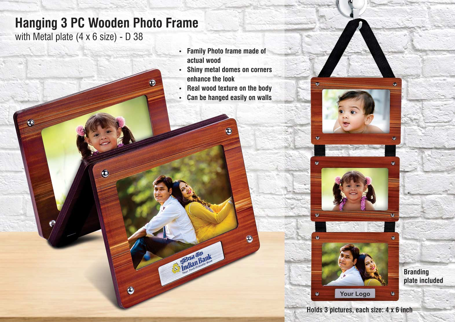 D38 - Hanging 3 pc wooden photo frame with Metal plate (4x6 size) (printing included MOQ 100 pc)