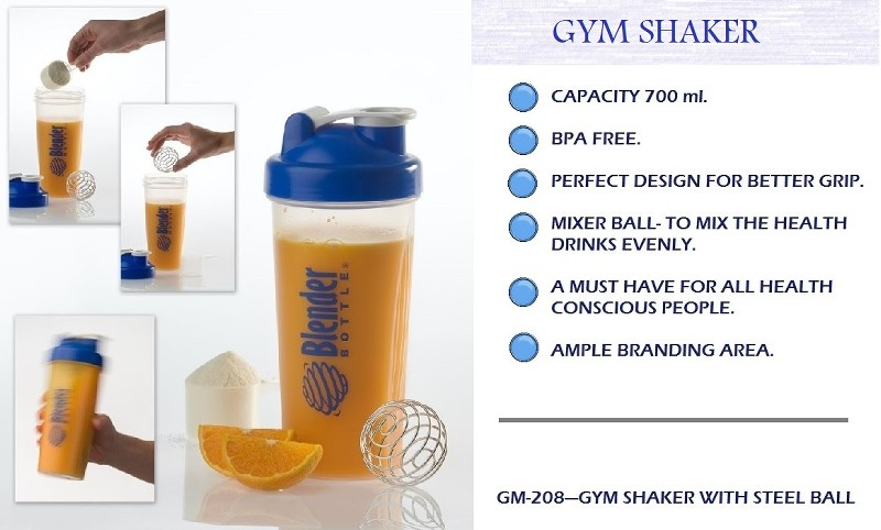 GM- 208 Gym Shaker With Steel Ball