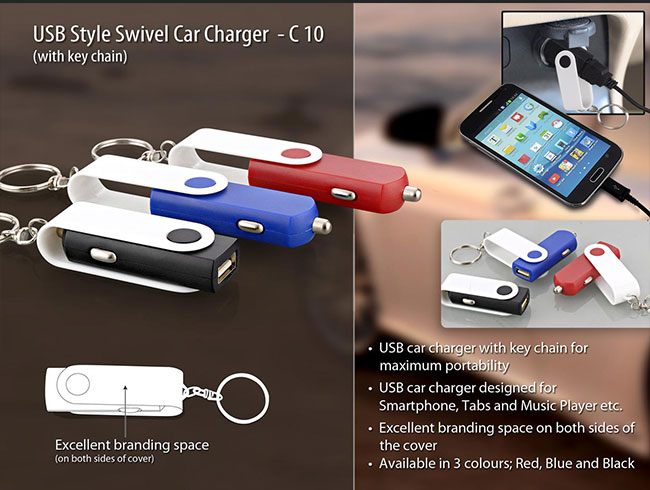 USB style swivel car charger - C10