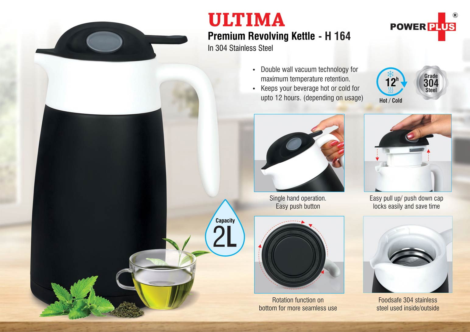 H164 - Ultima: Premium revolving kettle in stainless steel (2L approx) | 304 Steel Inside & Outside