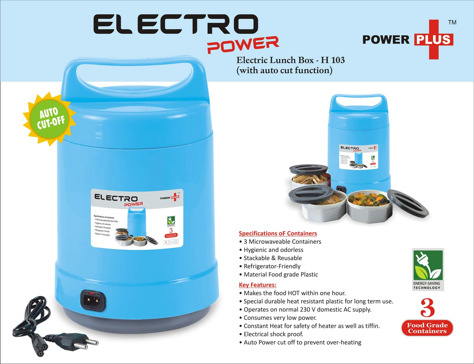 H103 - Electro Power: Electric Lunch box (with Auto-cut function)