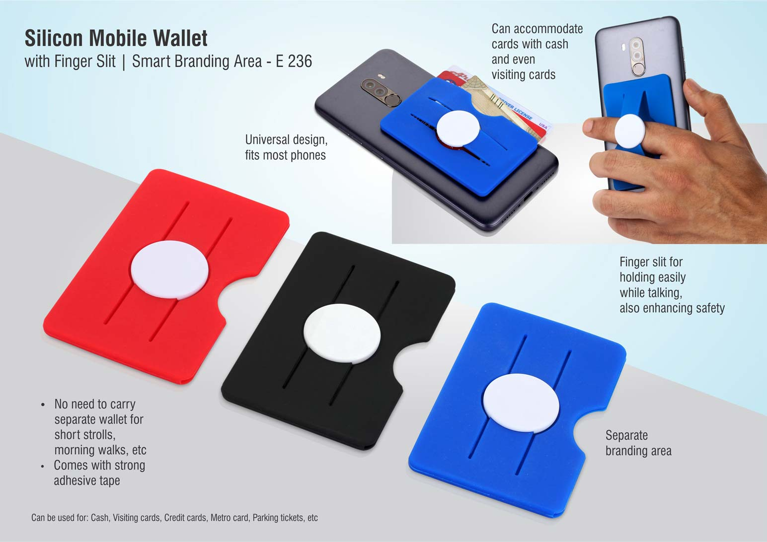 E236 - Silicon mobile wallet with finger slit | Smart branding area