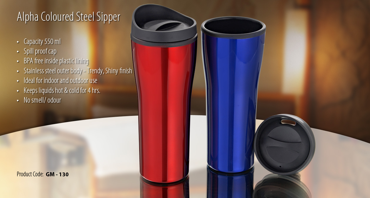 ALPHA COLORED STEEL SIPPER