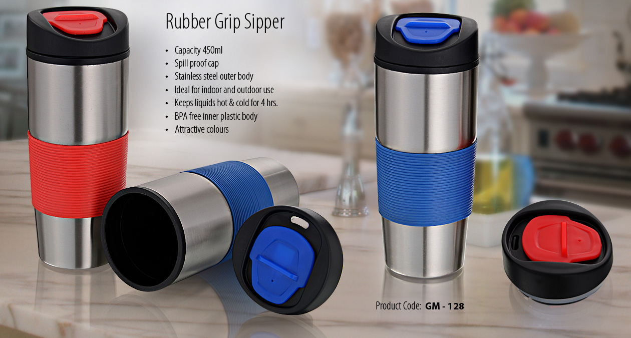 RUBBER GRIP SIPPER
