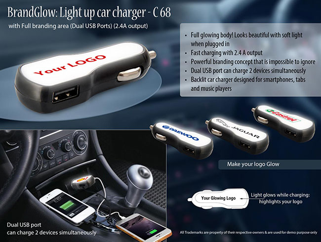 BrandGlow: Light up car charger with Full branding area (Dual USB Ports) (2.4A output) - C68
