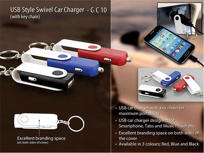 GC10 USB style swivel car charger