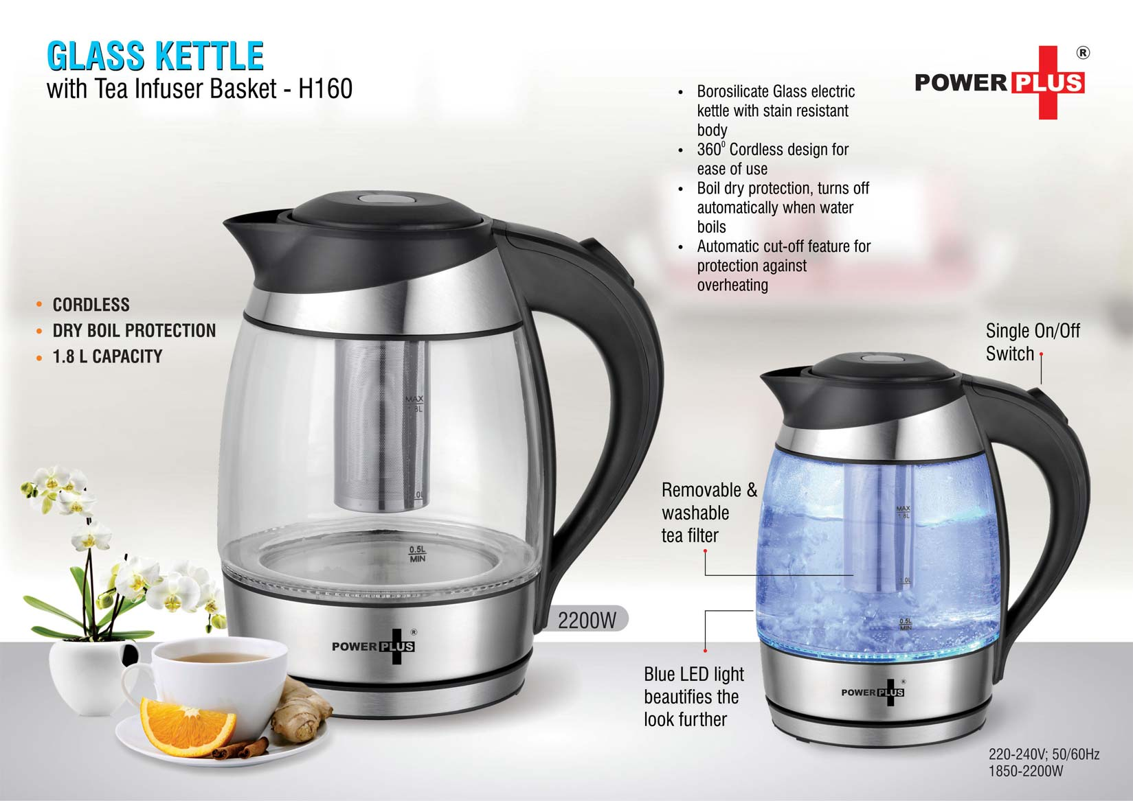 H160 - Glass Kettle with Tea infuser basket