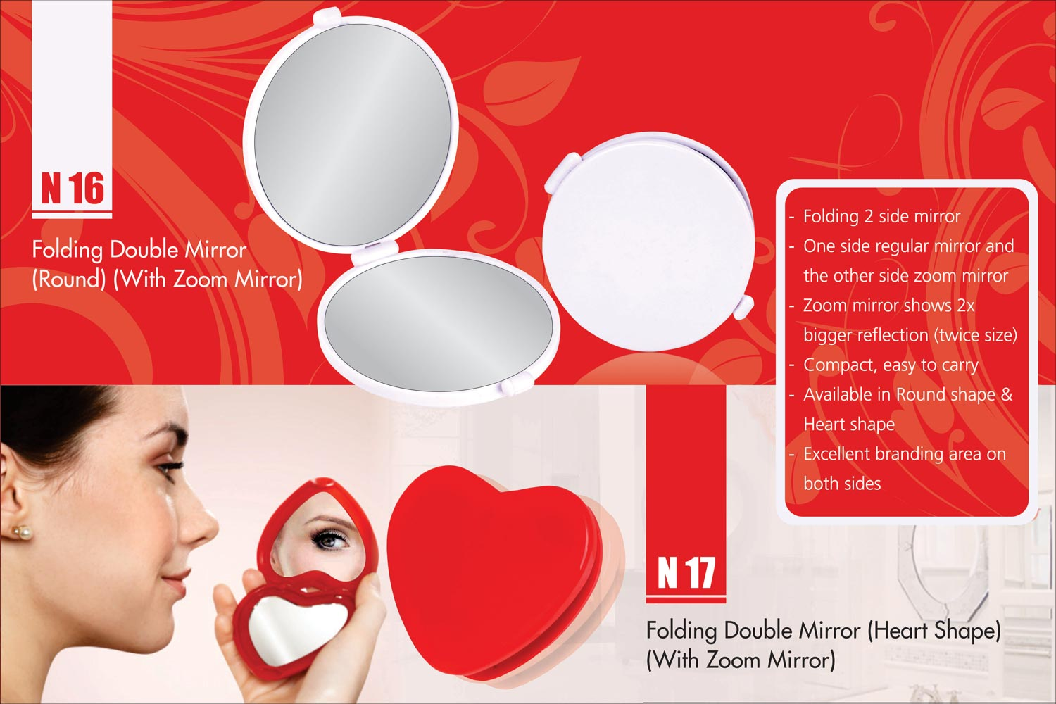 N17 - Folding Double Mirror (Heart shape with zoom mirror)