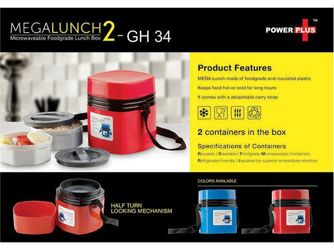 GH34 - Power Plus Mega Lunch Box (Microwaveable)- 2 Box