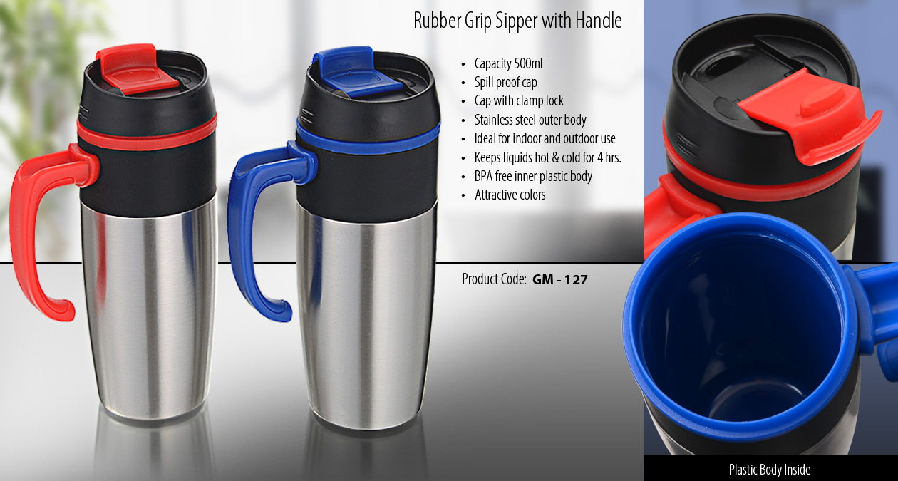RUBBER GRIP SIPPER WITH HANDLE