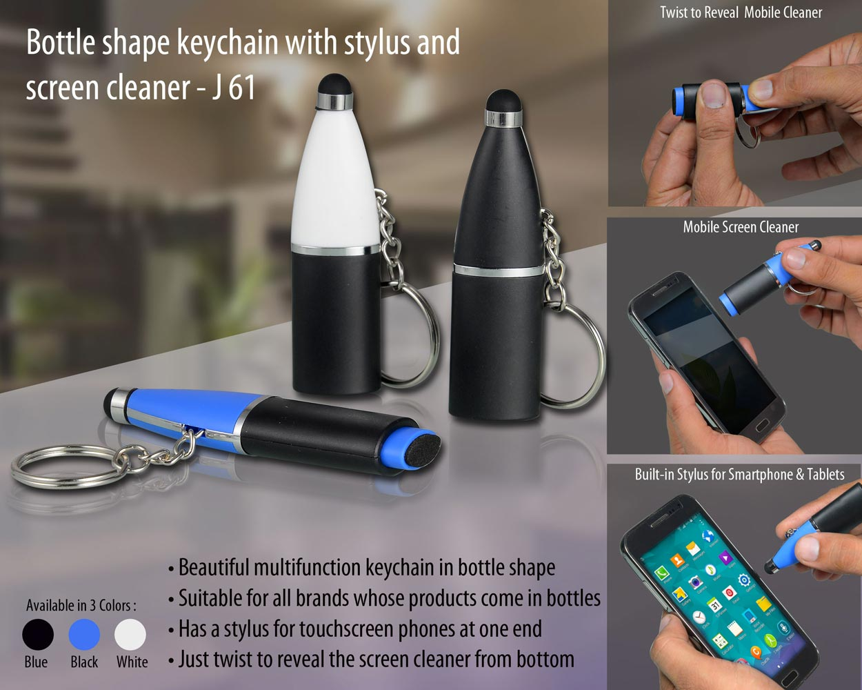 J61 - Bottle shape keychain with stylus and screen cleaner