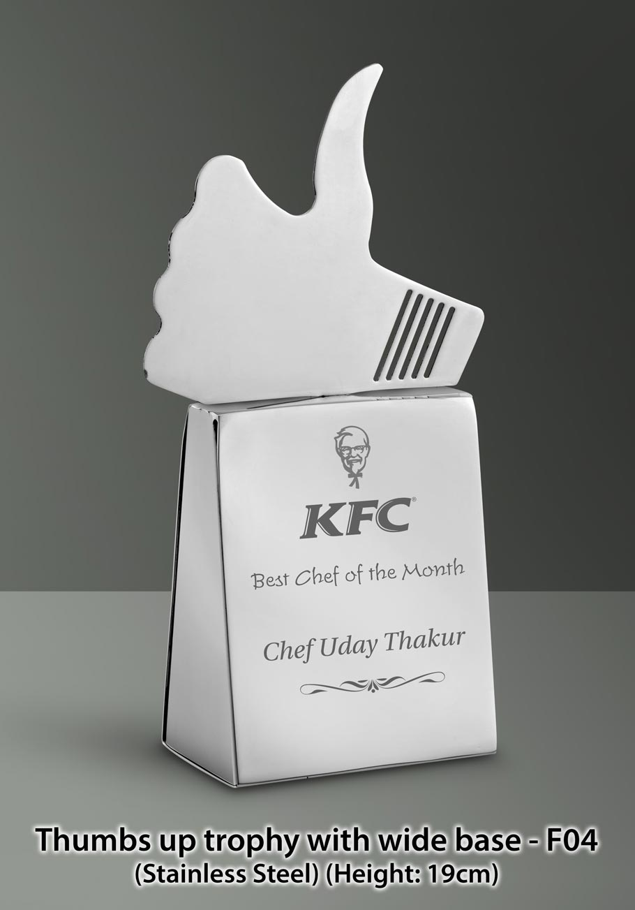 Promotional thumbs up Trophies