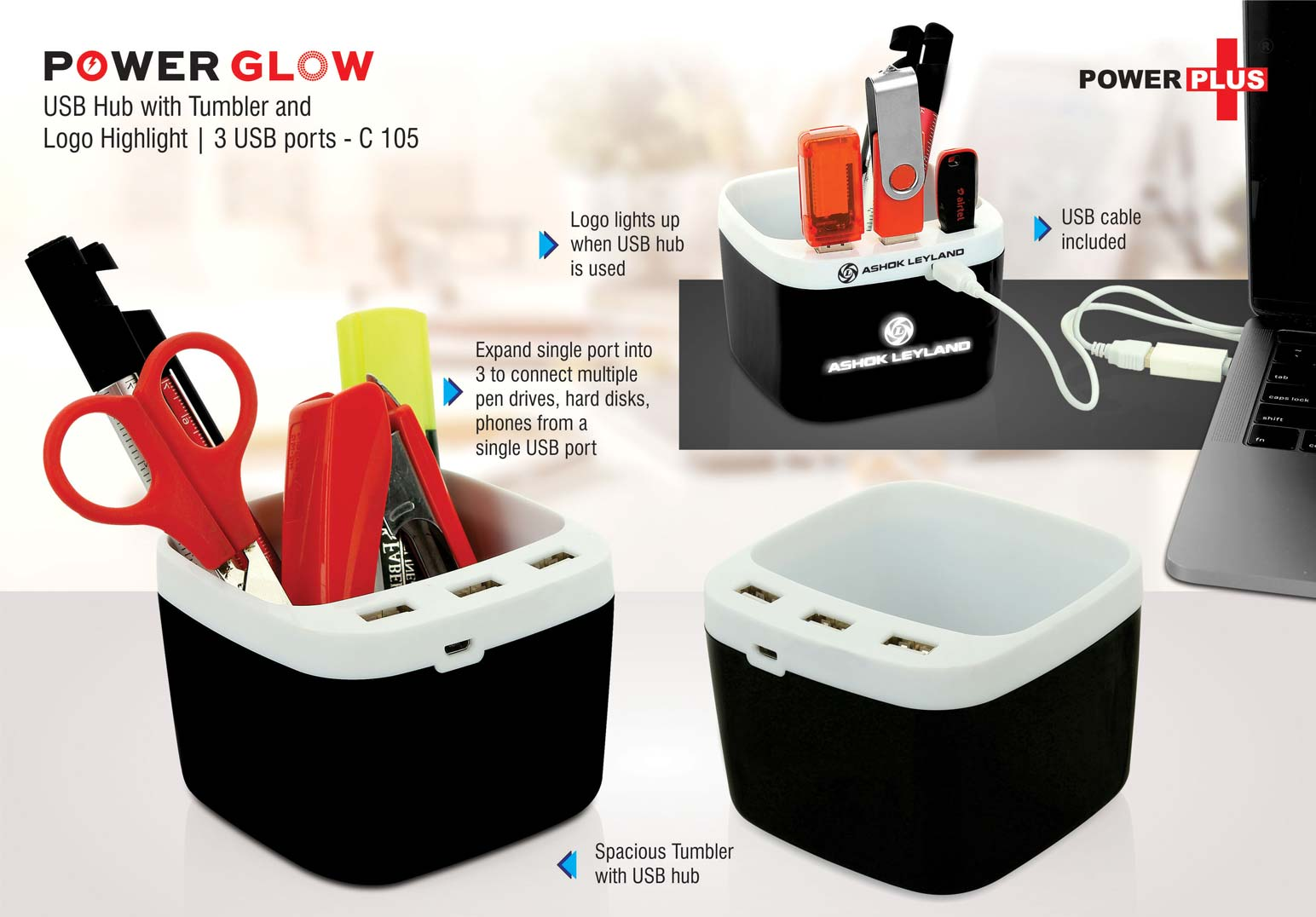 C105 - PowerGlow USB hub with tumbler and logo highlight | 3 USB ports