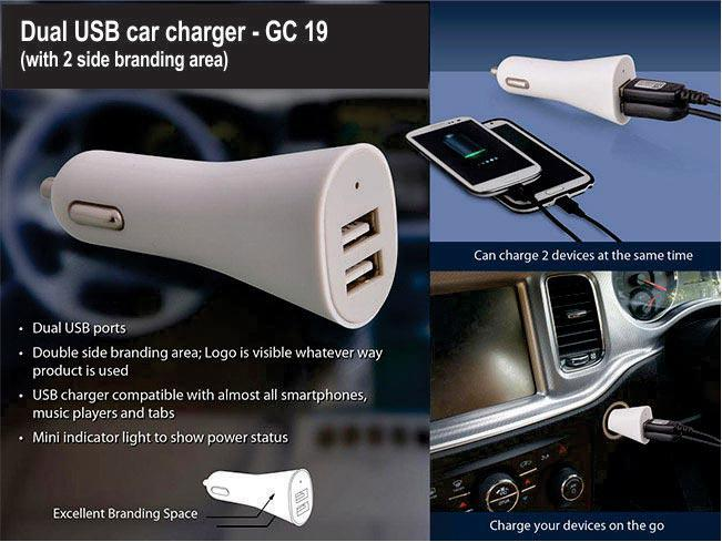 GC19 - Dual USB car charger