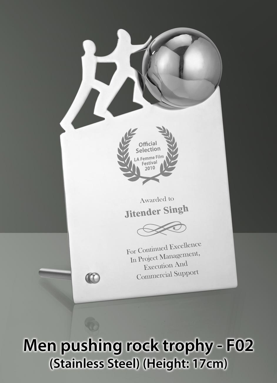Stainless Steel Table Trophy