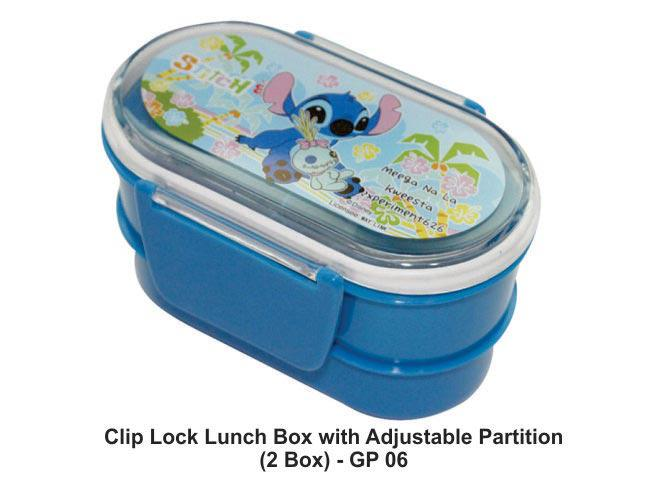 GP06 - Clip lock lunch box with adjustable partition (2 box)