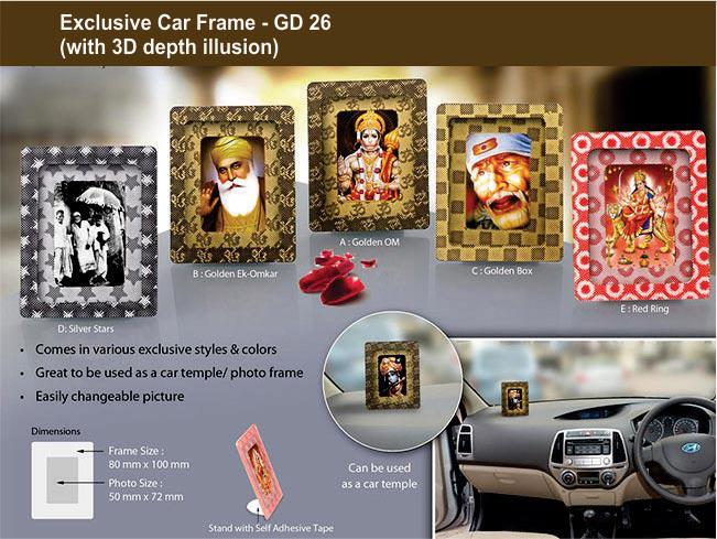 GD26 - Exclusive Car Frame - 3D depth illusion