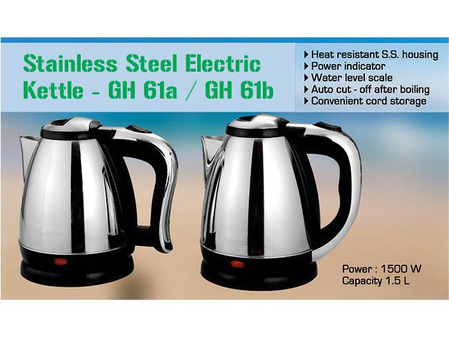 GH61 - Stainless steel electric kettle (1.5 L)