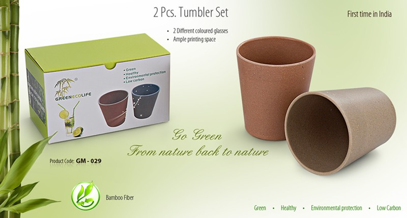 GM- 029 2 Pcs. Tumbler Set