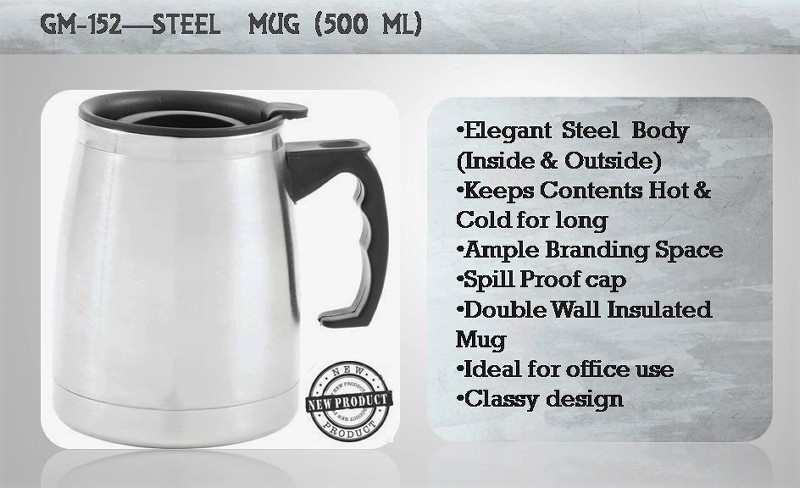 GM-152 STEEL MUG (500 ML)