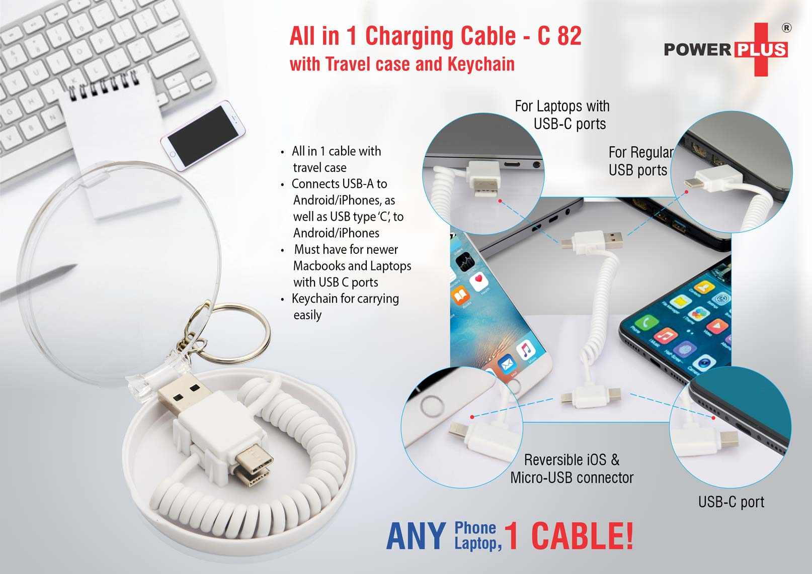 C82 - All in 1 charging cable with travel case and keychain
