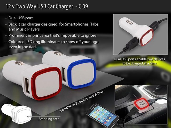 Backlit Car charger (Dual USB ports) - C09