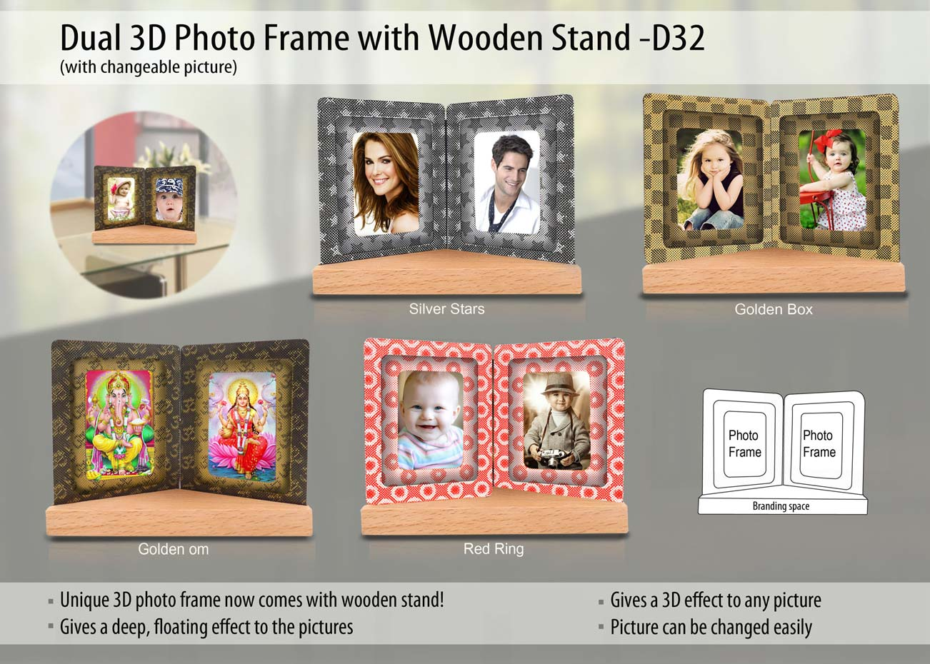 D32 - Dual 3D photo frame with wooden stand (in gift box)