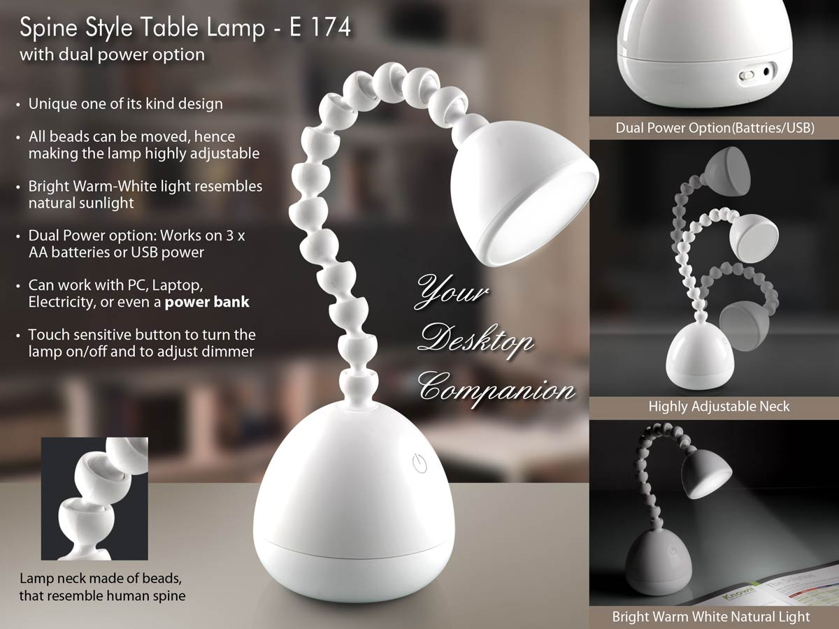 E174 - SPINE STYLE TABLE LAMP (WITH DUAL POWER OPTION)