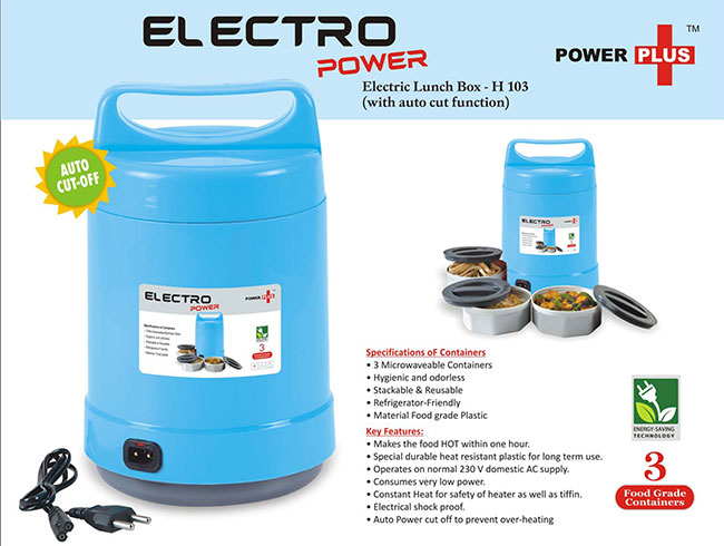 Electro Power: Electric Lunch box with Auto-cut function - H103