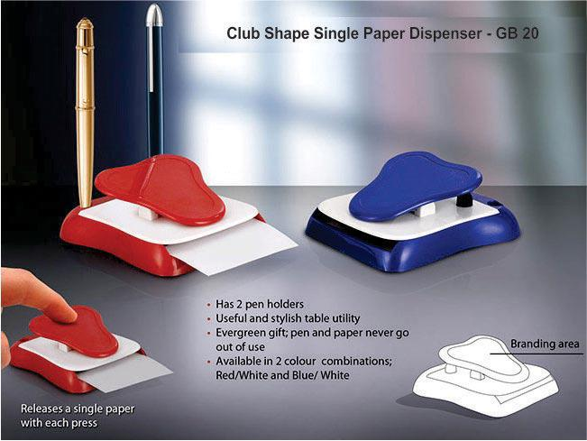 GB20 Club shape single paper dispenserGB20