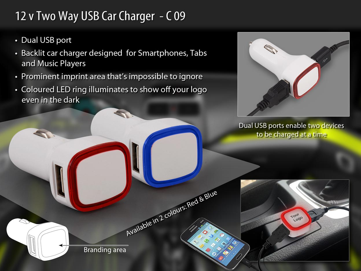 C09 - Backlit Car charger (Dual USB ports) (without cable)