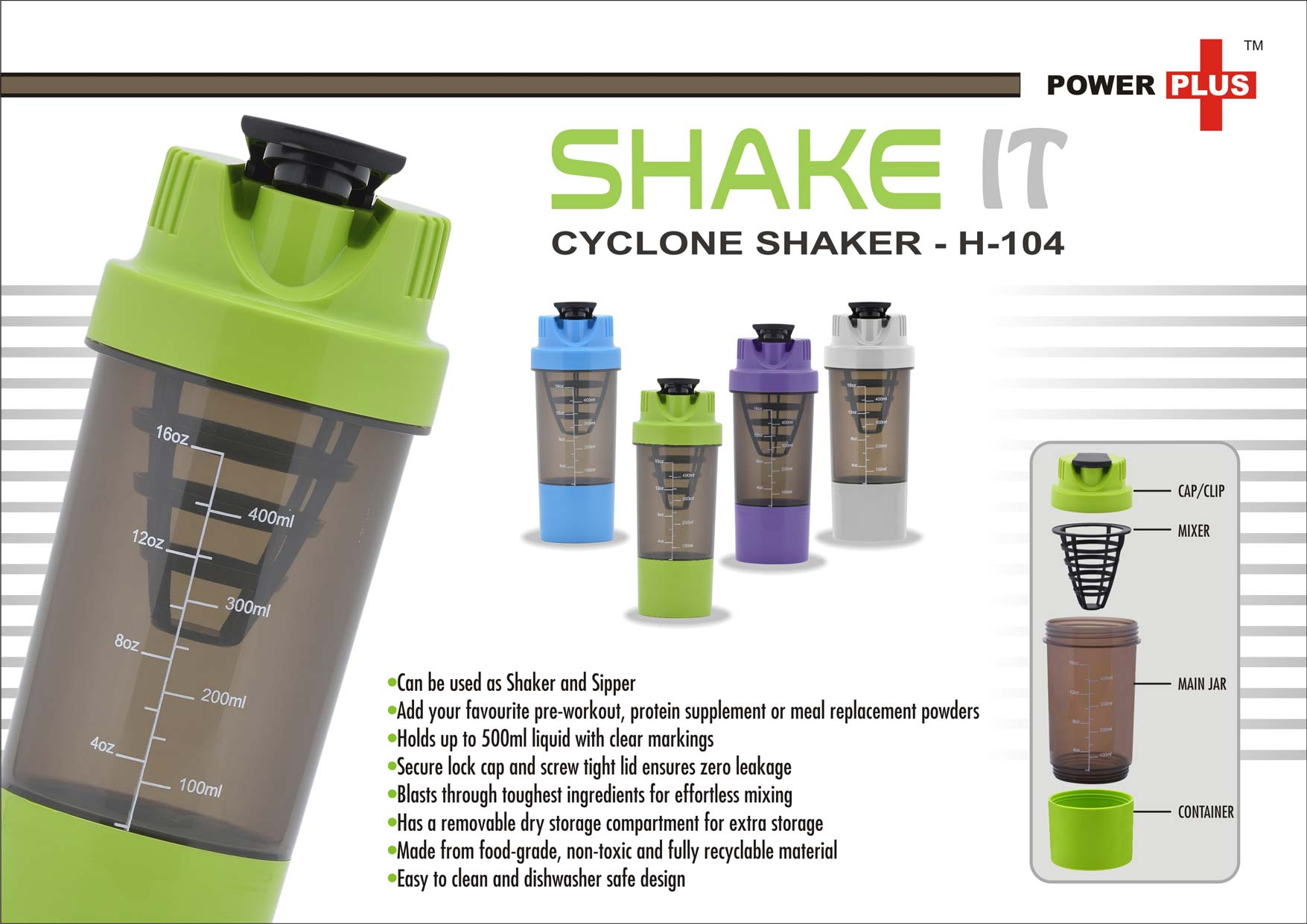 H104 - Shake it Cyclone Shaker (with supplement Basket) (500ml)