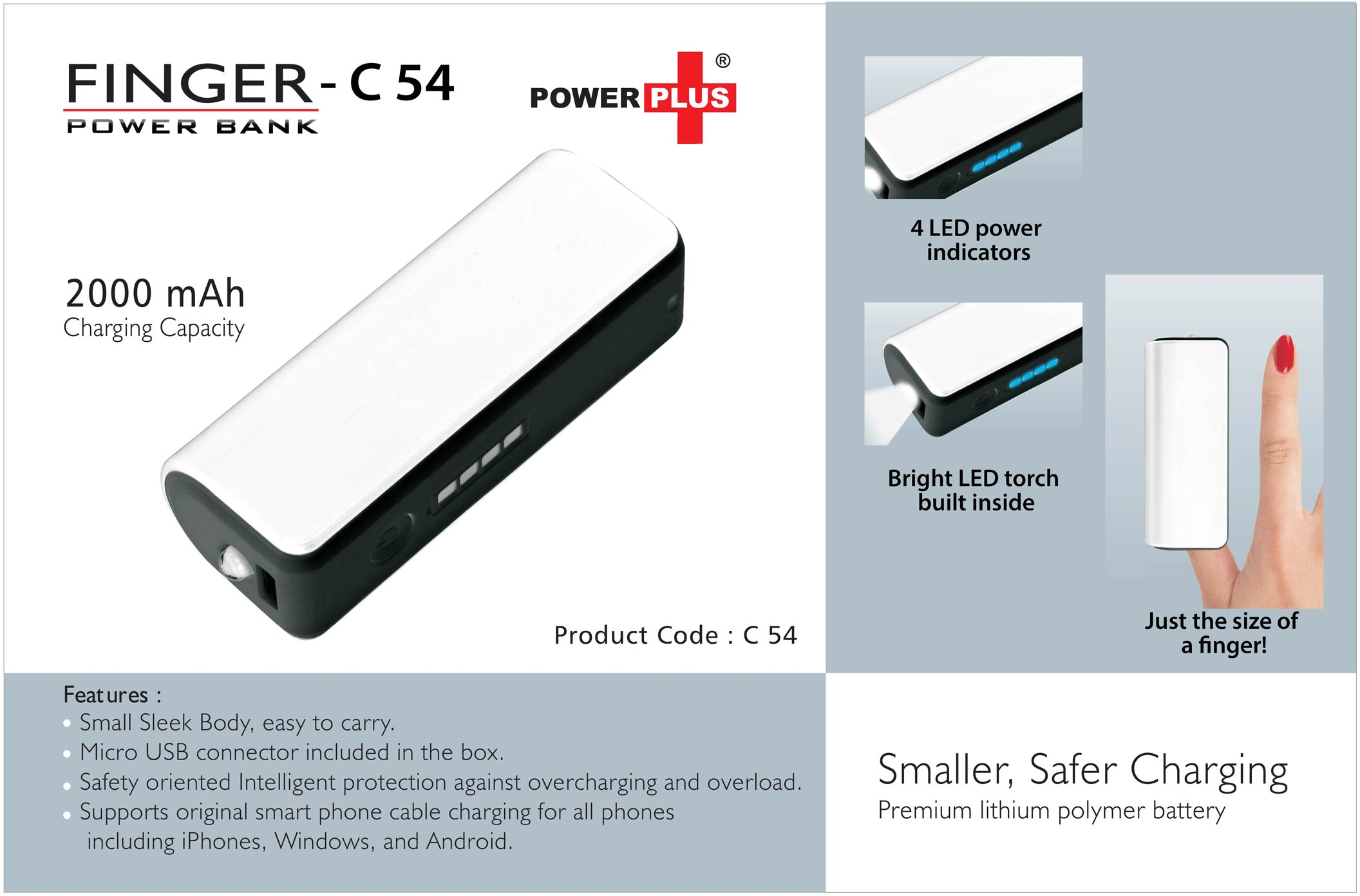 C54 - FINGER SIZE POWER BANK (2,000 MAH)