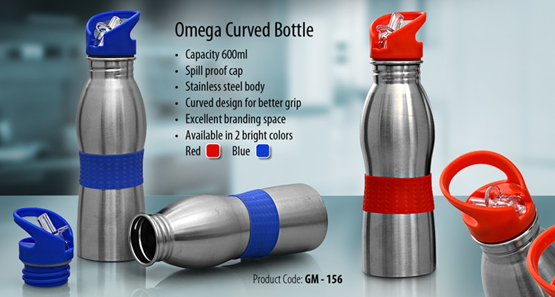 GM- 156 Omega Curved Bottle