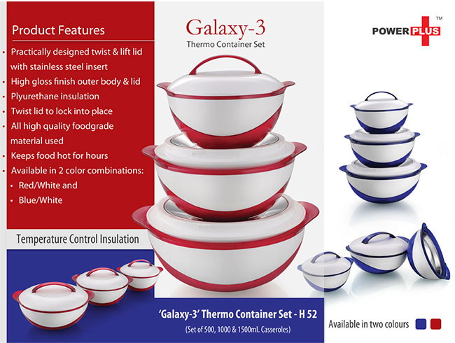 Galaxy: 3 pc Casserole set (Total capacity 3L) - H52