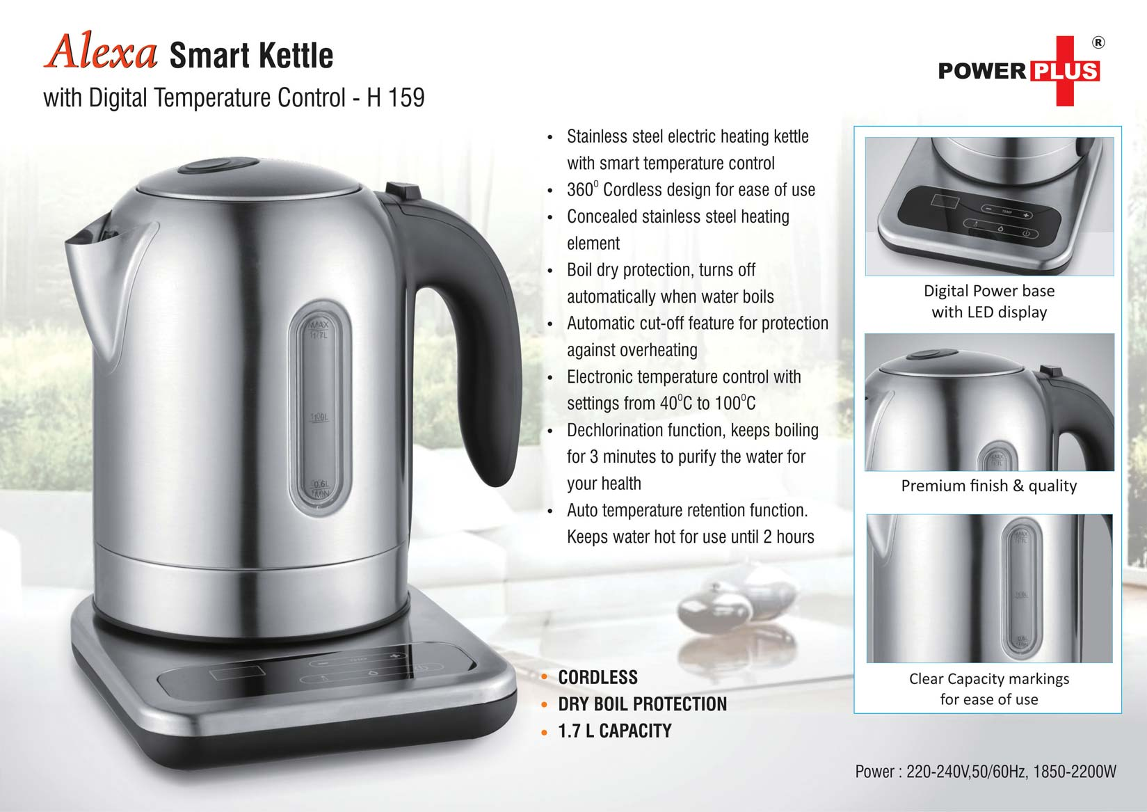 H159 - Alexa: Smart SS Kettle with digital temperature control