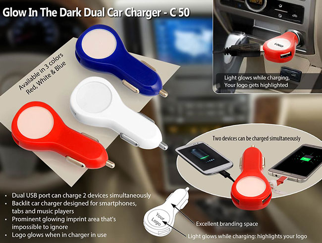 Glow in the dark dual car charger - C50