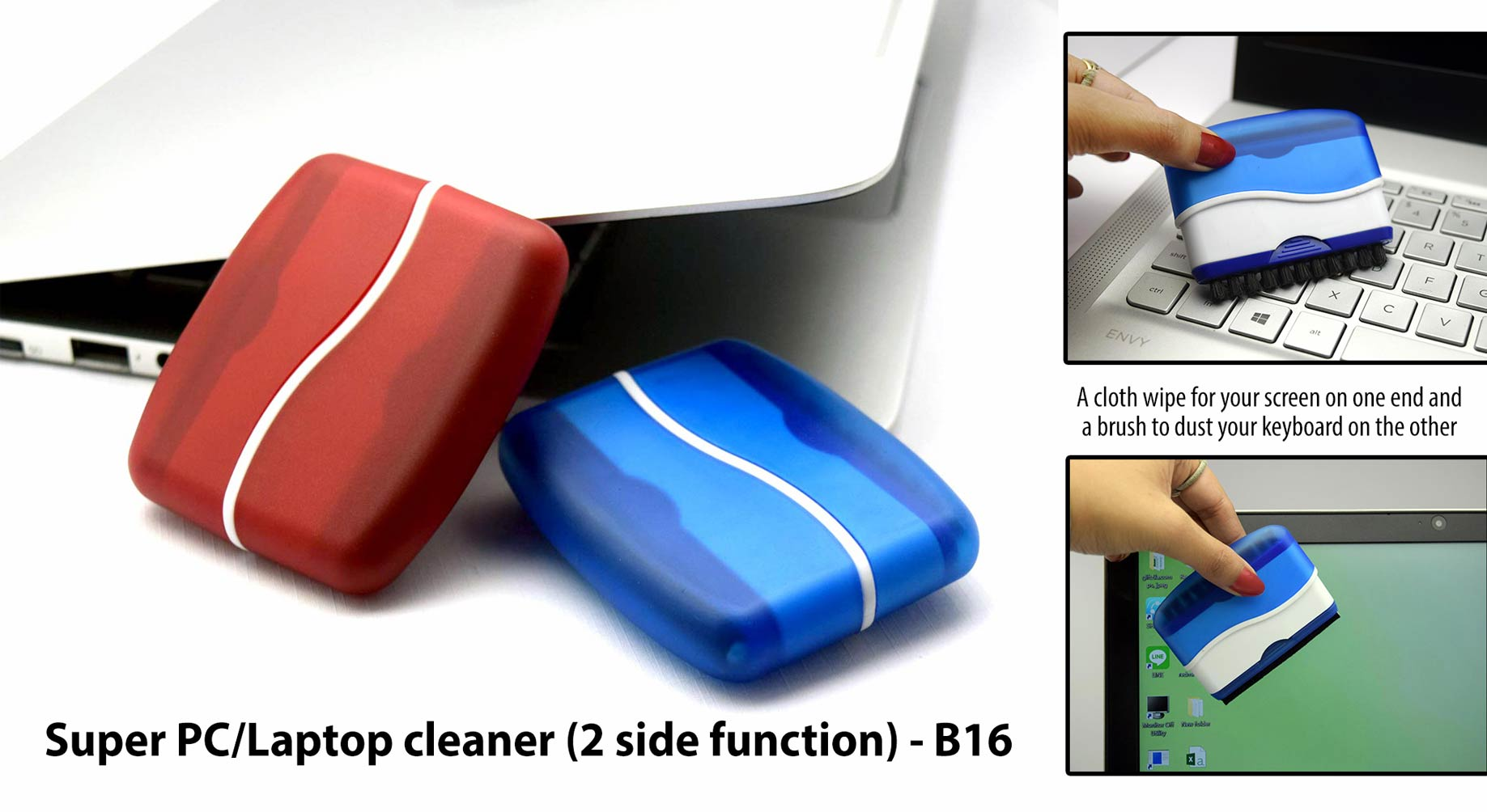 GB16 Super PC/Laptop cleaner (2 side function)
