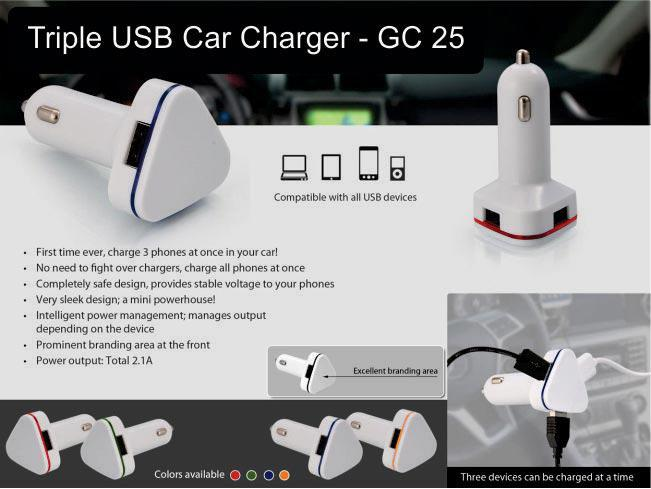 GC25 - Triple USB Car Charger (with intelligent power output)