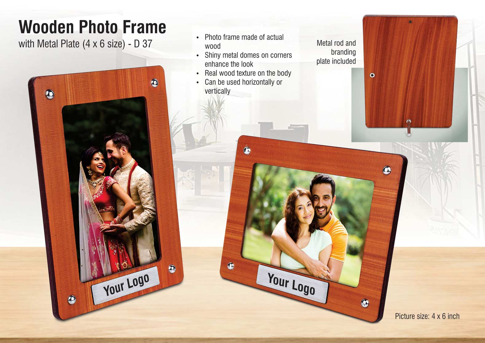 D37 - Wooden photo frame with Metal plate (4x6 size) (printing included MOQ 100 pc)