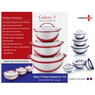 H52 - GALAXY: 3 PC CASSEROLE SET (TOTAL CAPACITY 3L)