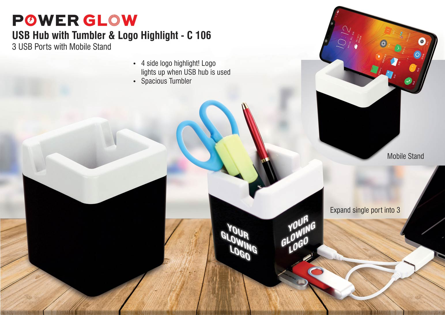 C106 - PowerGlow USB hub with tumbler and logo highlight | 3 USB ports | with mobile stand