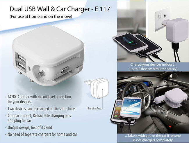 Wall and car charger- Dual USB - E117